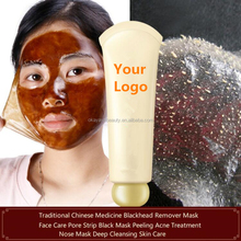 Traditional Chinese Medicine Blackhead Remover Mask Herbs Blackhead Remover Mask Face Care Pore Strip Black Mask Deep Clean