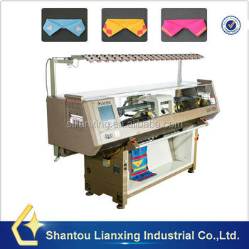 collar cuffs jacquard of flat knitting machine
