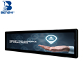 28 inch wall mounted ultra-wide lcd display/ stretched display