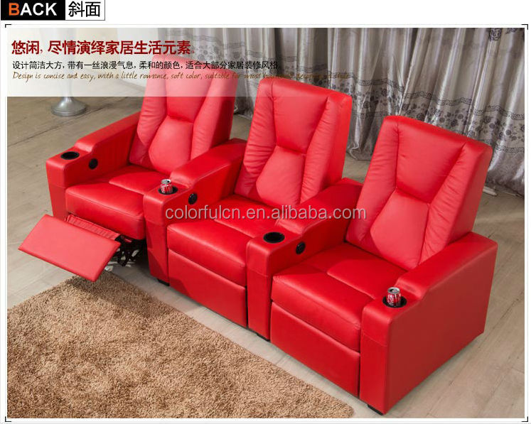 living room furniture reclining chair home theater chair 3d model LS805A