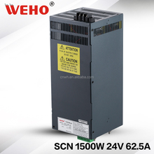 Nestest Factory outlet single output 1500w 24v power supply with pfc function
