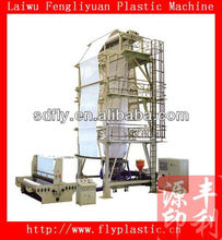 Three Layer Greenhouse Film Extruding Machine with video