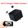gadget 2018 Best Wifi Wall Charger Hidden Spy Camera 1080P HD USB AC Wall Plug Adapter P2P Wireless Recorder Security Cam Camera