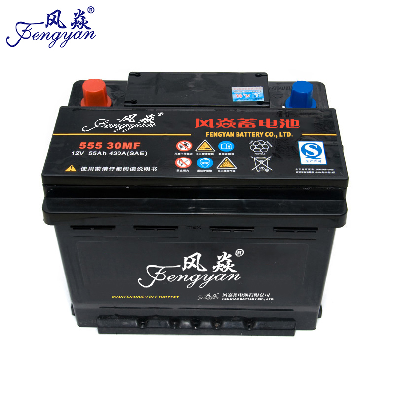 China manufacturer Wholesale 12v Lead acid auto car battery , car battery charger