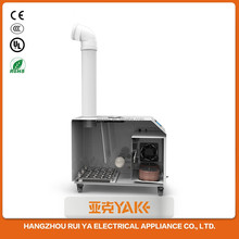 Low Price high quality commercial ultrasonic humidifier