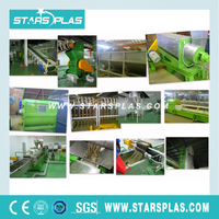 Special Design waste plastic film recycling and washing equipment