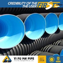 China Manufacturer hdpe double wall corrugated pipe for drainage