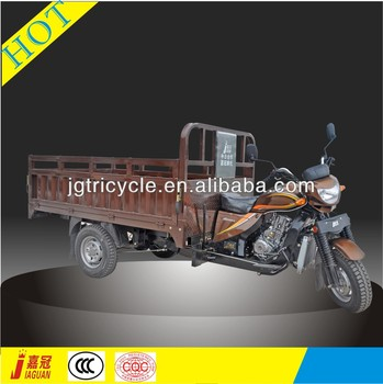 China three wheel motorcycle made in china prices