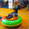 Playground funny game rides kids battery inflatable bumper cars