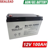 UPS AGM/VRLA /Gel Battery, 2v 12v 24v inverter battery 7ah 26ah 100ah 150ah deep cycle gel solar battery