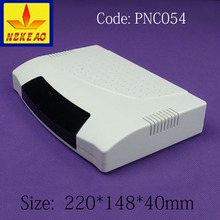 outdoor network wireless router enclosure