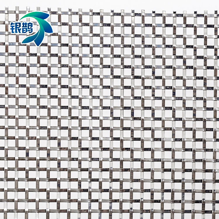 Stainless steel square hole metal woven <strong>mesh</strong> used for decorative wire <strong>mesh</strong>