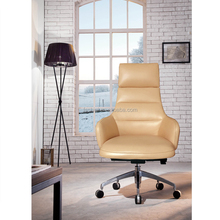China Luxury Office Modern leather computer swivel executive office chairs