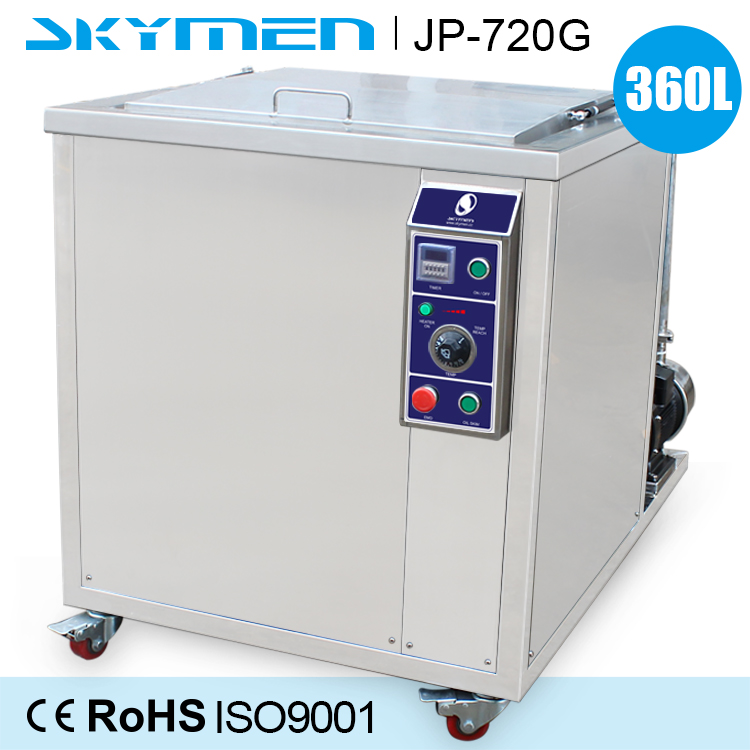 China made manufacturer industrial ultrasonic cleaner JP-720G solvent recycle with CE