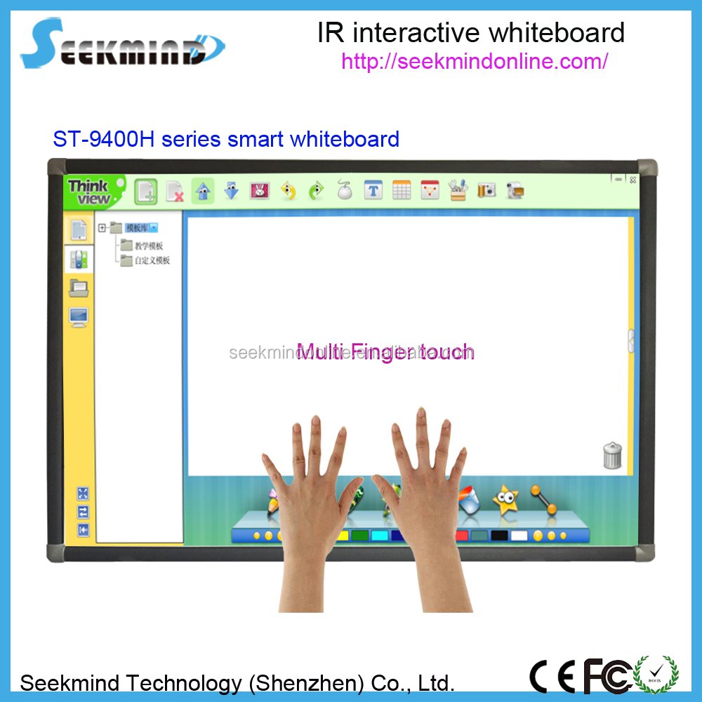 10 finger touch Infrared Interactive Whiteboard smartboard for smart class with projector