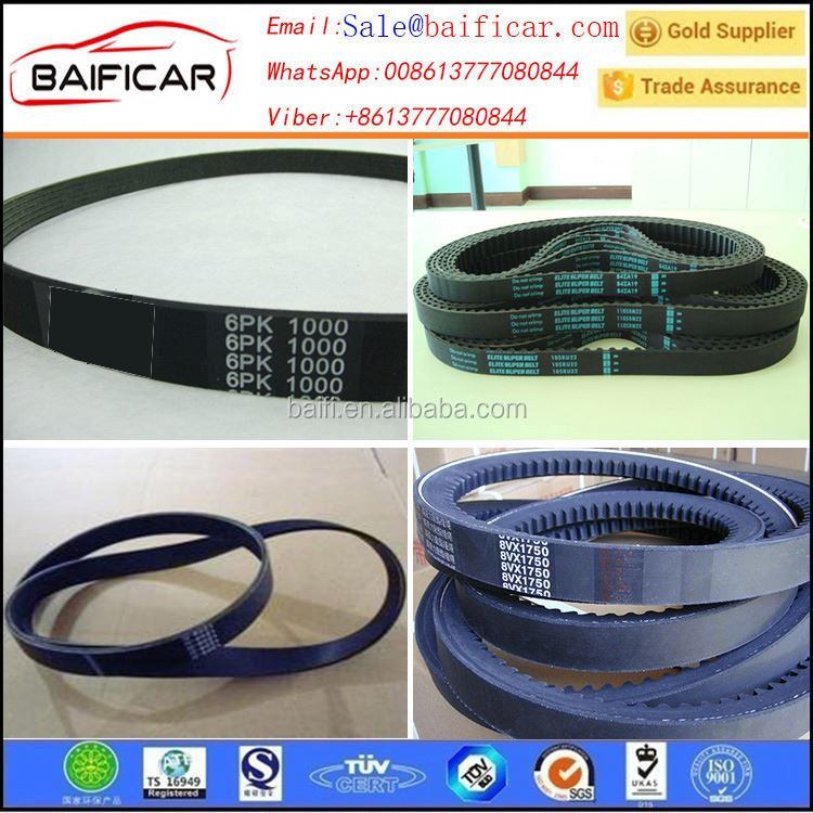 Wrapped v belt A52 Rubber Raw edge v-belt laminated factory producing all FM A B C section belt