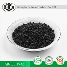 Coal And Wood Based Powder Activated Carbon For Oil Decolorization Chemicals