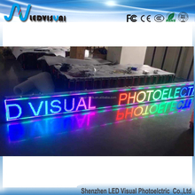 waterproof P10 outdoor message/text scrolling/moving/running led display panel/led display sign