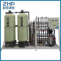 ZHP 1000LPH Reverse osmosis drinking water purifying machine