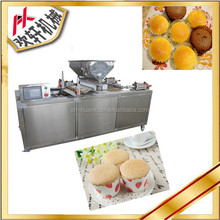 Walnut Shaped Rice Cake Popping Machine In China Manufacture