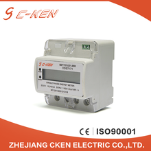 High Quality 220V 240V Single phase LCD Din Rail Electronic Meter ,Din Rail Power Meter