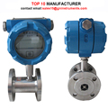 CX-LTFM gas turbine flow meter,gas turbine meter(gas turbine)