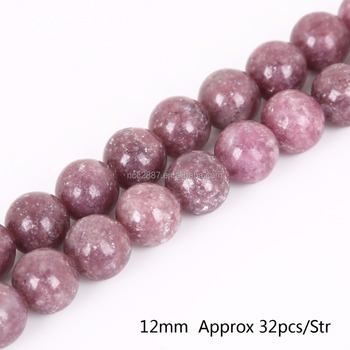 Wholesale 12mm Natural Amethyst Lepidolite Stone Beads for DIY Bracelet Necklace Jewelry Making,yiwu