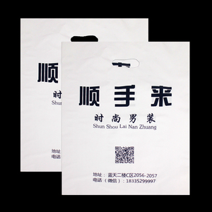 100% new virgin material custom logo printed flexible no smell non toxic food packaging plastic bag