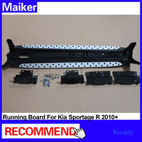 Aluminium alloy b--m--w type side step bar running boards for Kia Sportage R 2010+ side step running board 4x4 tuning parts