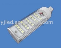 High Brightness G24/E27 Base Indoor Plug-in Led Bulb