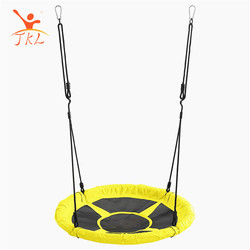 round yellow children garden canvas outdoor swing