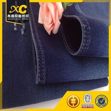 hot sale 100% cotton 12oz heavy weight woven denim fabric in china