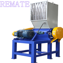 Hot selling REMATE top product PP woven bag PE film plastic recycling machine crusher