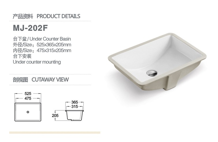 (IBS JAN.10th 2017)202F USA cupc standard ceramic bathroom wash basin laboratory