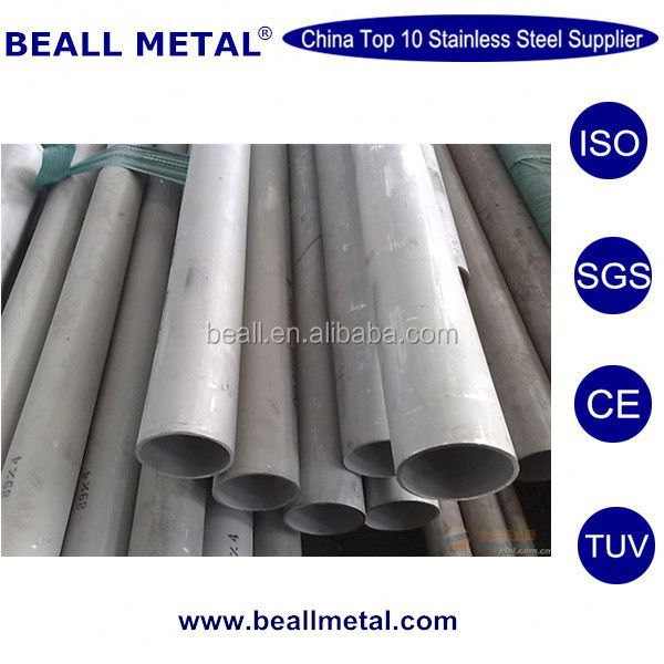 "High quality well-knit 4"" stainless steel pipe sleeve"