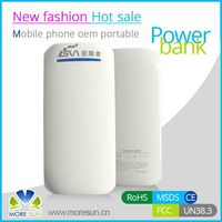 Top level top sell 5200mah mars power bank