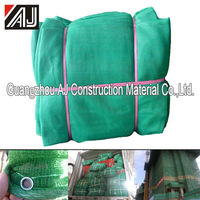 Fire retardent green hdpe nylon construction scaffolding safety net