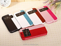 Factory direction wholesale dust price single window leather case for Samsung galaxy S4 I9500