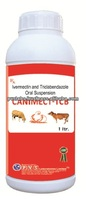 Triclabendazole Oral Suspension for veterinary drug