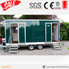 Chinese professional manufacturer of Fiberglass trailer toilet outdoor events mobile portable toilet luxury