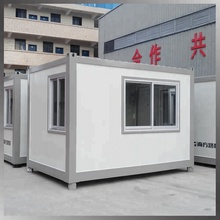 New product pre fab flat pack container home mobile prefab container houses china