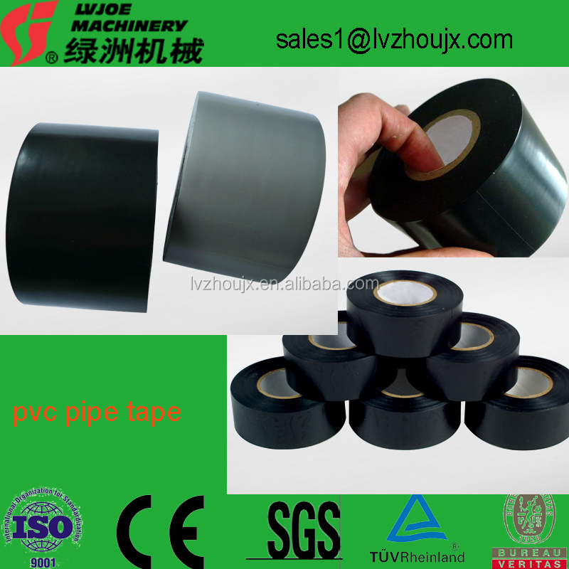 Cheap Price High Quality PVC Pipe Protection Tape from China Factory