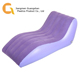 Ergonomic Plastic inflatable S shape camping lounge chair