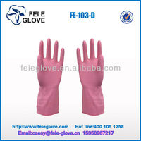 40g pink colour unlined household rubber or latex hand gloves manufacturer in Jiangsu