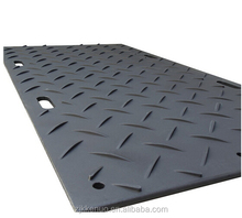 hdpe sheet truck protection pad/durable hdpe crane outrigger pad