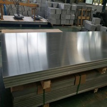Alibaba best seller 5083 aluminum plate saw for boat hulls