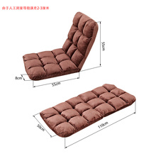 gusi floor sofa chair,indian floor sofa,floor lounge sofa for one seat