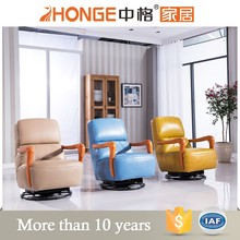 recliner set guangzhou lazy boy cum bed designs single seater leisure sofa chairs