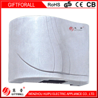 25KG Gross Weight Jet Air Electric Hand Dryer
