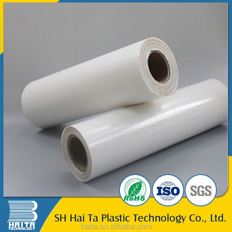 New products 2016 technology hot sell tpu hot melt adhesive film